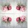 Розы. Sagen Vintage