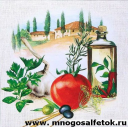оливки, помидор и специи