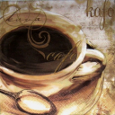 чашечка крепкого кофе