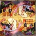 Вино и девушки