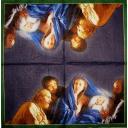 Святой младенец Иисус