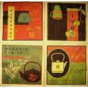 4 вида чая