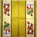 Санта с гармошкой и подарками