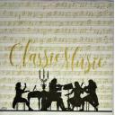 классическая музыка