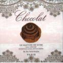 Chocolat и кружево 25х25