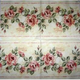 Розы шебби. 33х33