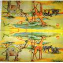 Животные Африки. Раритет