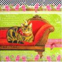 Кошечка королева